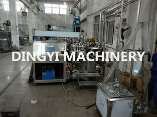 200L Suppository Vacuum Planetary Mixer , Lotion Making Equipment Water Bath Heating
